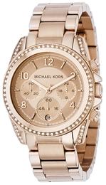 7bd9fd66 Michael Kors Blair Rosa guldfarvet/Rosaguldtonet stål Ø39 mm MK5263
